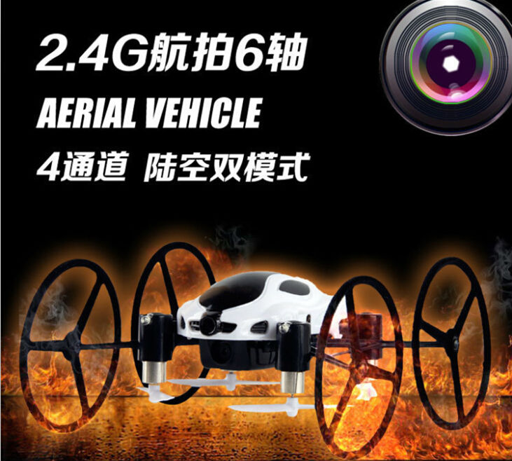 Free Shipping 2016 The strongest rc drone FY318B 4CH 2.4GHz 6 Axis Radio Control RC Quadcopter Car-Copter with Gyro 0.3MP Camera