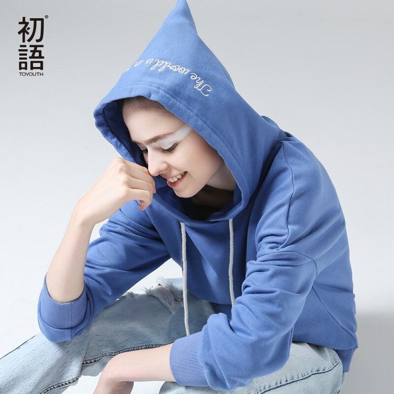 Toyouth Sweatshirts 2017 Spring New Women Embroidery Long Sleeve Casual Loose Pullovers Hoodies Sweatshirt