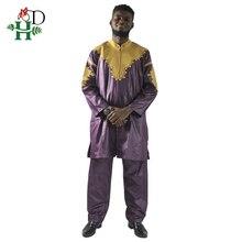 H & d roupa de homem africano tradicional zíper riche africano hombres camisola com pantalones bordado camisa pantalones dashiki