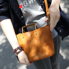 купить AETOO Hand-shoulder diagonal back portable female models leather leather vegetable tanned leather bag small retro make old son b по цене 4843.16 рублей