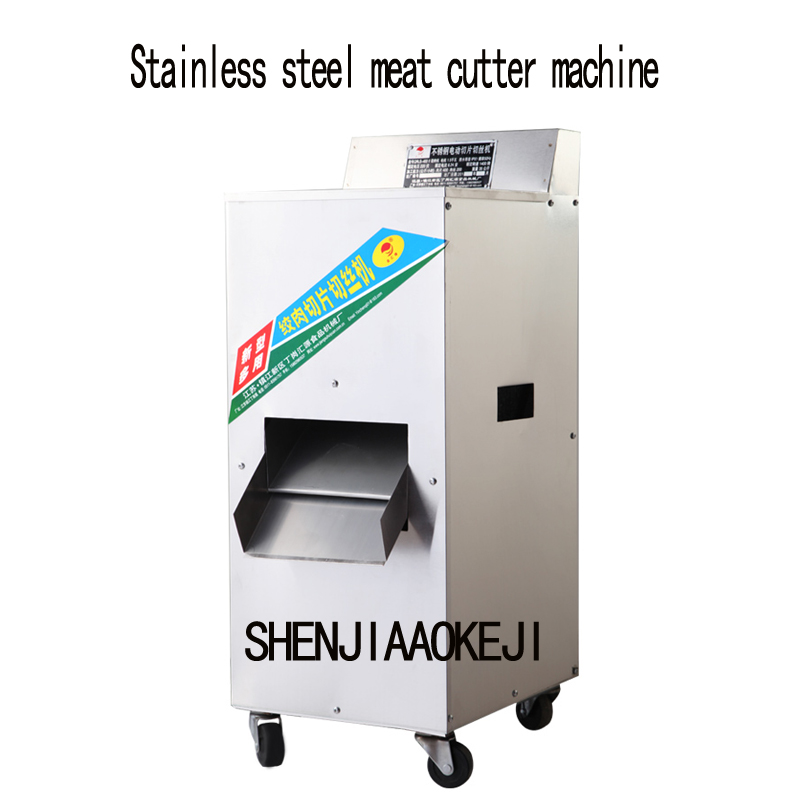 Stainless steel electric meat slicer Commercial single meat cuttting machine Vertical type meat slicer Mincer 220V 1800W 1PCStainless steel electric meat slicer Commercial single meat cuttting machine Vertical type meat slicer Mincer 220V 1800W 1PC