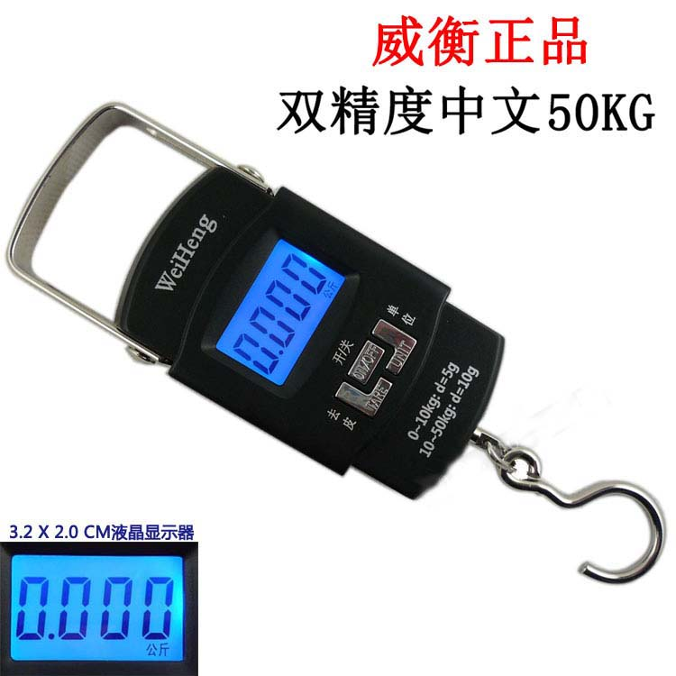 Kitchen electronic scales electronic scale platform scale portable scale spring balance portable express scale 50kg