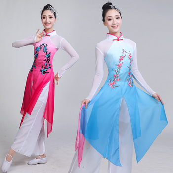 Chinese style Hanfu classical dance costumes adult female fan dance Yangko dance national dance performance clothing children s classical dance yangko dance costumes chinese style hanfu girls elegant costumes national dance fan dance costumes
