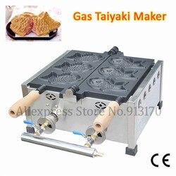 Nie-stick gazowa Taiyaki ryby w kształcie wafel maszyny ze stali nierdzewnej japoński maszyna Taiyaki 3 formy do użytku komercyjnego
