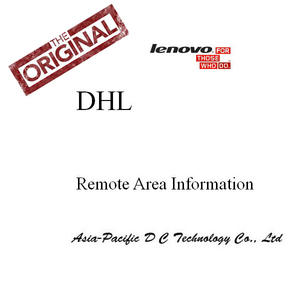 DHL Remote Area information