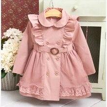 Г. Ветровка для маленьких девочек; весенние куртки для девочек; плащ-дождевик; детская верхняя одежда; пальто для девочек; куртка; детская одежда