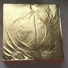 100 шт./упак. в итальянском стиле имитационное листовое Золото Цвет 2,0 имитация серебряной фольгой 16*16 см для Будды золочение