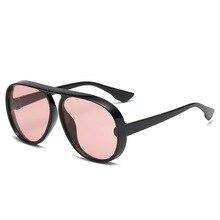 New European and American sunglasses men's thick edge personality versatile sunglasses B-221