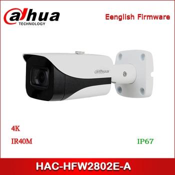Dahua 8MP HAC-HFW2802E-A CCTV Camera 4K Starlight HDCVI IR Bullet Camera dahua 4mp wdr hdcvi ir bullet cctv camera hac hfw2401r z ire6 ip67 varifocal lens 2 7 12mm motorized lens ir60m smart 120db 3dn