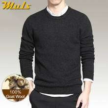 f21601e96e2 Wool Winter Jersey for Man Promotion-Shop for Promotional Wool ...