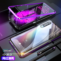 Magnetic Metal Bumper Case Xiaomi Mi9 Case Xiaomi Mi 9 se Transparent Clear Glass Back Cover For Xiami Xiaomi Mi 9 Cases Armor