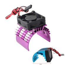 1/8 RC Truck Parts 1515/812/T8/K80/K82 42mm Motor Heat Sink with Cooling Fan Batteries/Controller and Accessories Parts toys(China)