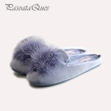 Симпатичные Помпона Женщины Тапочки Домой Крытый Женщин Дом Обуви Летние Женские Слайды Pasoataques Бренд