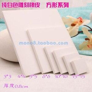 Image 2 - 白い正方形シリーズ刻まれたゴムバンドラバータイル6オプション3*3,4*4,5*5,6*6,10*10,15*15センチ手印材