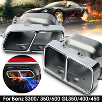 Pair Car Auto Stainless steel Exhaust Pipe Car Rear Tail Throat Liner For Mercedes for BENZ S300/350/600 GL350/400/45