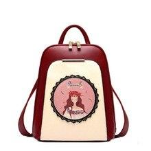 Кружева девушка pattern рюкзак роскошный дизайнерский рюкзак конфеты цвет девушка высокое качество PU кожа сумка bolsa infantil