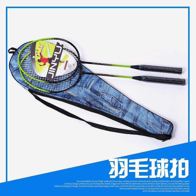 Lightweight Badminton Racquet with Carry Bag 2Pcs Training Badminton Racket Sport Equipment Durable