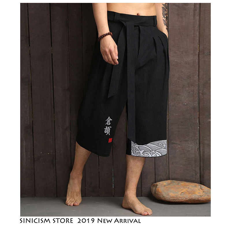 Sinicism Store Summer Cotton Pants Mens 2019 Linen Chinese Style Jogger Pants Male Pants New Loose Pants