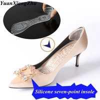 1 par T-Mulheres Sapatos De Salto Alto em forma de Silicone Invisível Apoio Arqueado Insert Palmilha Sete Pontos Pad Dois Em Um Palmilhas QD-1