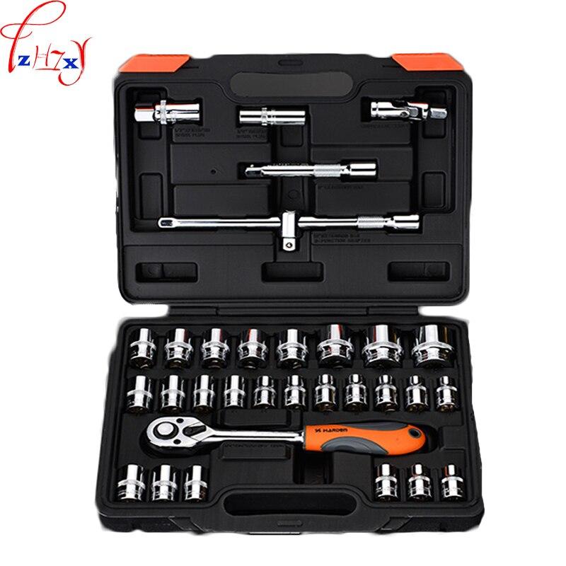 1pc Motor repair car ratchet suit tools 32pcs portable car maintenance tools combined package 1/2 series vehicle-mounted ratchet ratchet