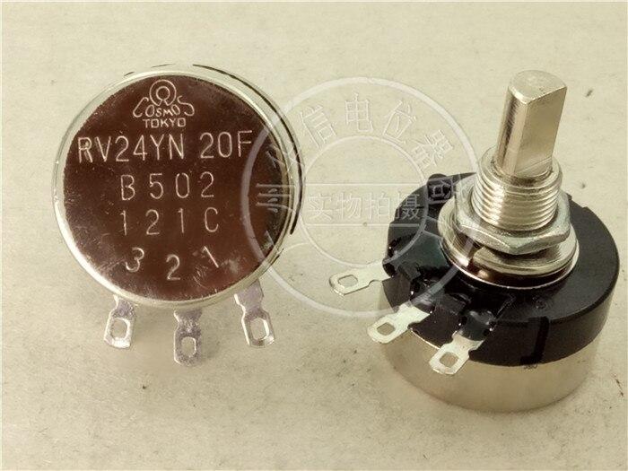 rvq24ys08//–/03/30S B502/Buz/ón El/éctrica Movilidad Scooter Cable del acelerador Pot Potenci/ómetro