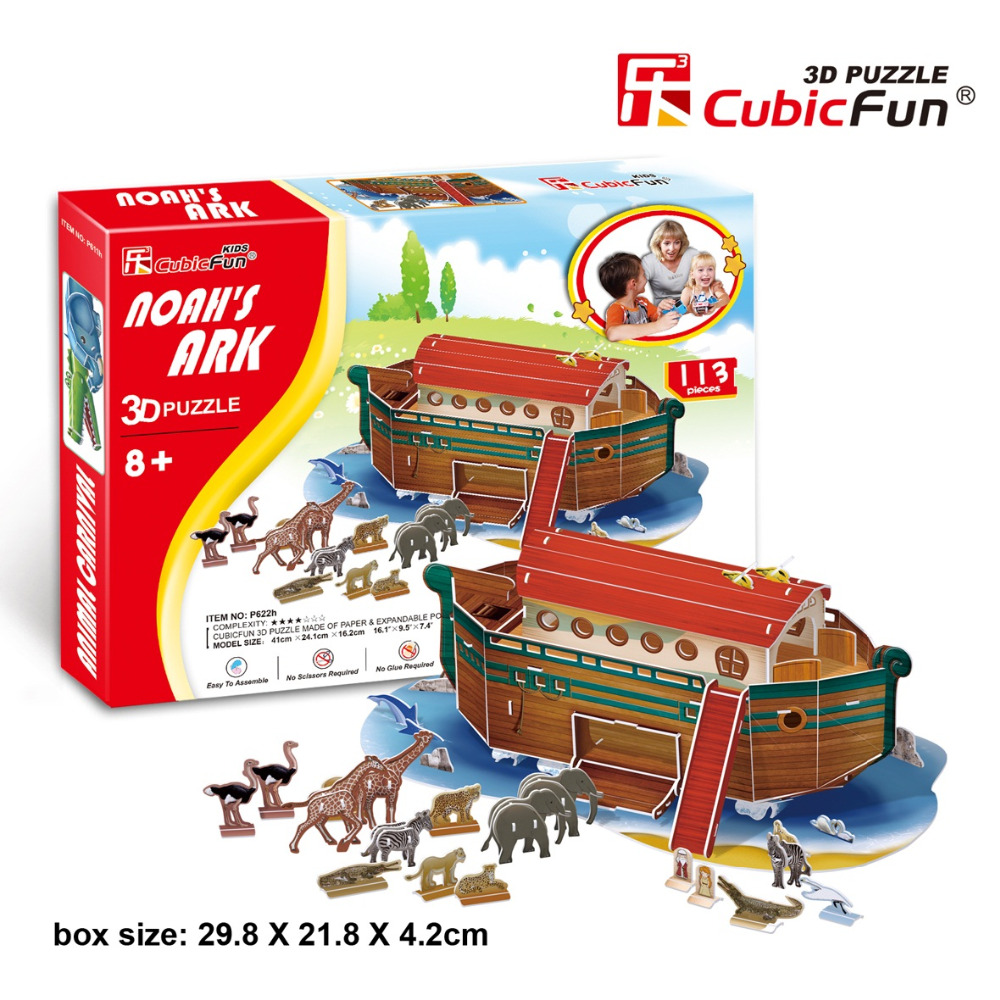 Candice guo CubicFun building model toy cartoon 3D DIY puzzle paper Noah's ark boat ship P622H birthday gift christmas present candice guo wooden toy wood shape color block sun moon diy hand work match building pillar game birthday christmas present gift