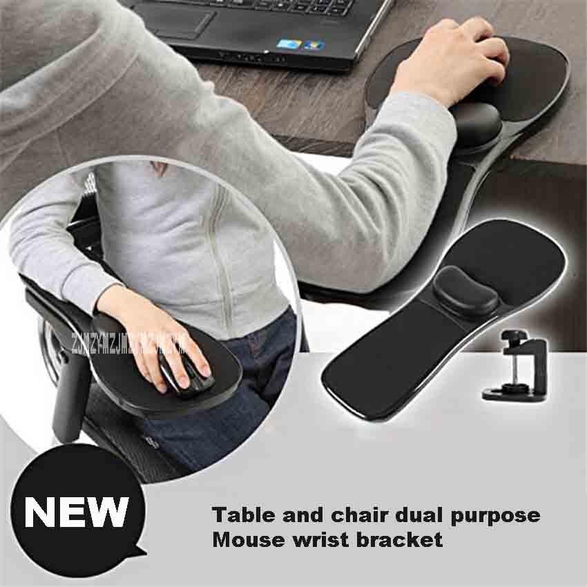 Nouvelles Tables et chaises double usage souris poignet Support mémoire coton tapis de souris poignet Support Pad ordinateur main tapis de souris (455*180mm)