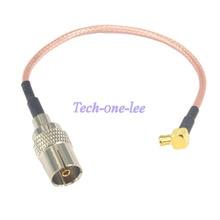 50 шт./лот стерео цифровой коаксиальный аудио-видео ТВ Женский штекер mcx правый угол RG316 15 см соединительный кабель