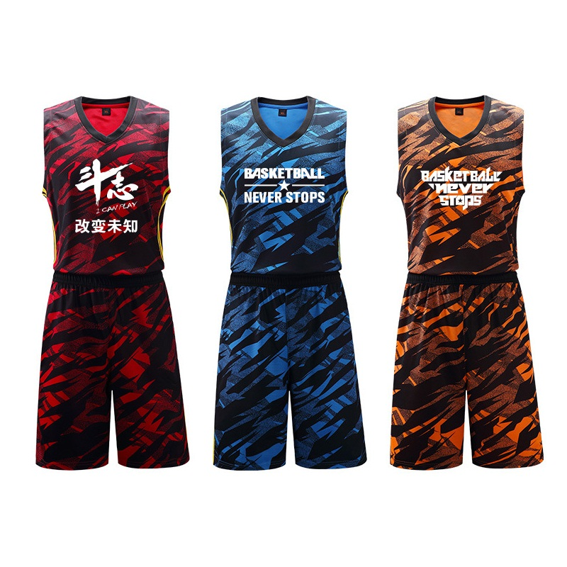Basketball Uniform Prices 103