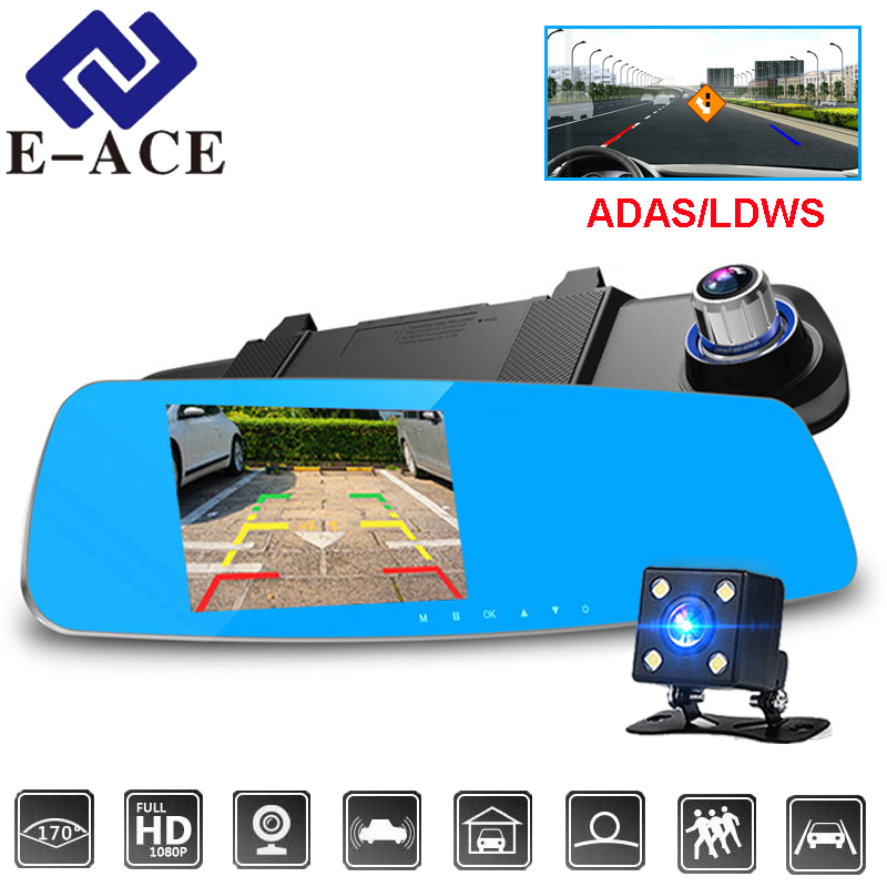 E ACE 5 Inch Camera Car Dvr Dual Lens Automotive Rear View Mirror With DVR And