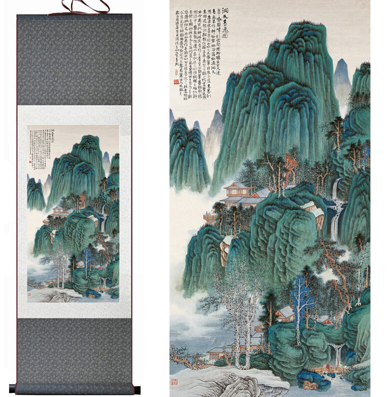 Mountain and River painting Chinese scroll painting landscape art painting