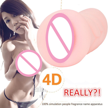 NoEnName Null vagina for men 4D Male Masturbators Realistic Vagina font b Pussy b font Masturbation