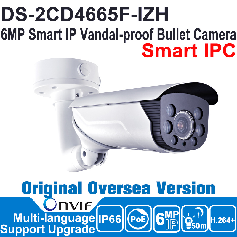Pre-sale  IP Camera 6MP POE Smart IPC ONVIF DS-2CD4665F-IZH 6MP Smart IP Vandal-proof Bullet Camera Motorize Vari-Focal free shipping ds 2cd4665f iz english version 6mp smart ip vandal proof bullet camera support upgrade