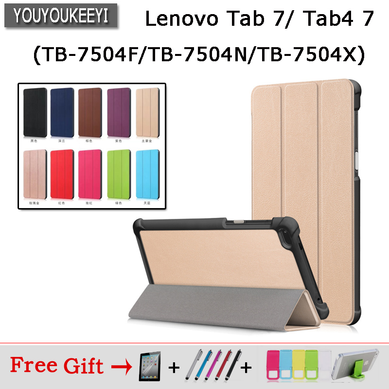 High quality PU stand Case For <font><b>lenovo</b></font> <font><b>tab</b></font> <font><b>7</b></font>/tab4 <font><b>7</b></font> <font><b>7</b></font>
