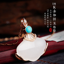 k gold inlaid jade pendant green pine with natural gloss white hetian jade pendant manufacturers selling gold pendant