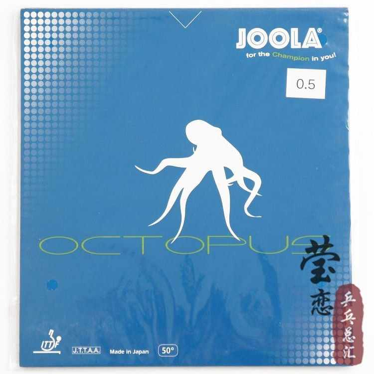 Original Joola Octopus table tennis rubber long pimples table tennis rackets defense