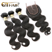Brazilian Virgin Hair with Closure Ear to Ear Body Wave Stema Hair Brazilian Body Wave 3 Bundles with Lace Closure 4*4