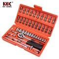 MX-DEMEL coche herramienta de reparación de 46 piezas 1/4 pulgadas Socket coche herramienta de reparación de trinquete llave de torsión Combo Kit de herramientas auto Reparación de herramienta
