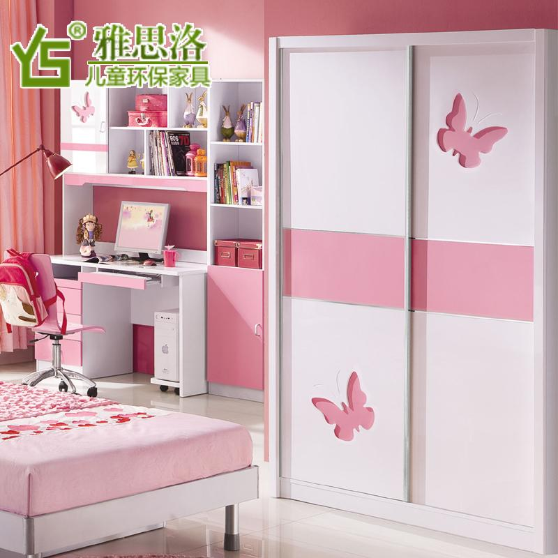on sale ddfa8 a77e8 Child sliding door wardrobe wardrobe girl princess furniture ...