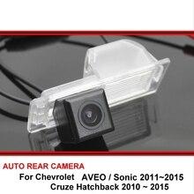 Для Chevrolet AVEO Sonic Cruze хэтчбек 2010- HD CCD Автомобильная заднего вида парковочная камера заднего вида ночное видение