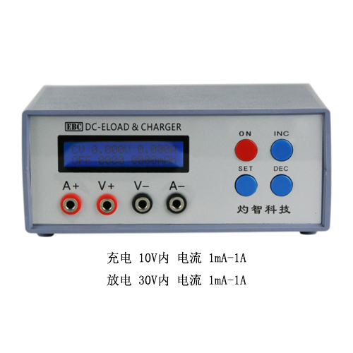 EBC-A01 electronic load, CR button batteries, small capacity lithium battery, AAA battery capacity tester ebc a40l high current battery capacity tester battery line graph battery tester battery testing 20acharge 40a discharge