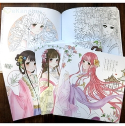 96 Pages Ancient Chinese Style Coloring Book Adults Children Painting Drawing Book x1