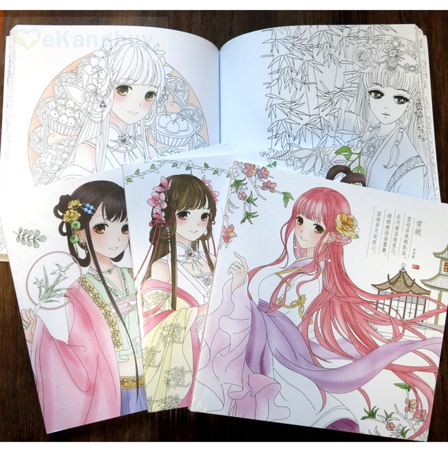 96 Pages Ancient Chinese Style Coloring Book Adults Children ...