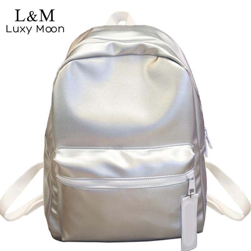 Women Silver Backpack Glossy Backpacks For Teenage Girls Holographic PU Leather Bag Pink Students School Rucksack mochila XA495H