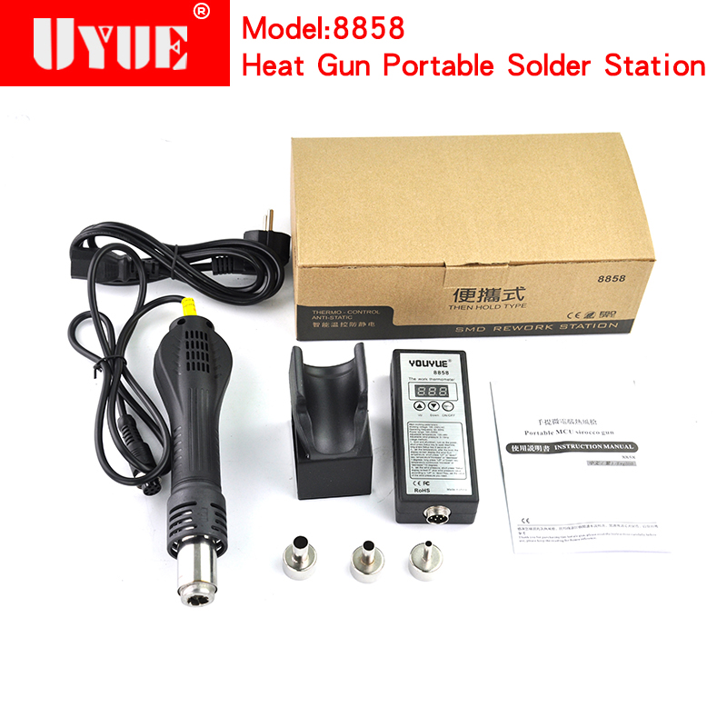 YOUYUE 8858 Heat Gun Portable BGA Rework Solder Station Hot Air Blower Heat Gun Better Yihua Saike 8858 220V 110V bg removable bga rework solder lcd digital hot air gun heat gun welding toolsa rework station 220v portable