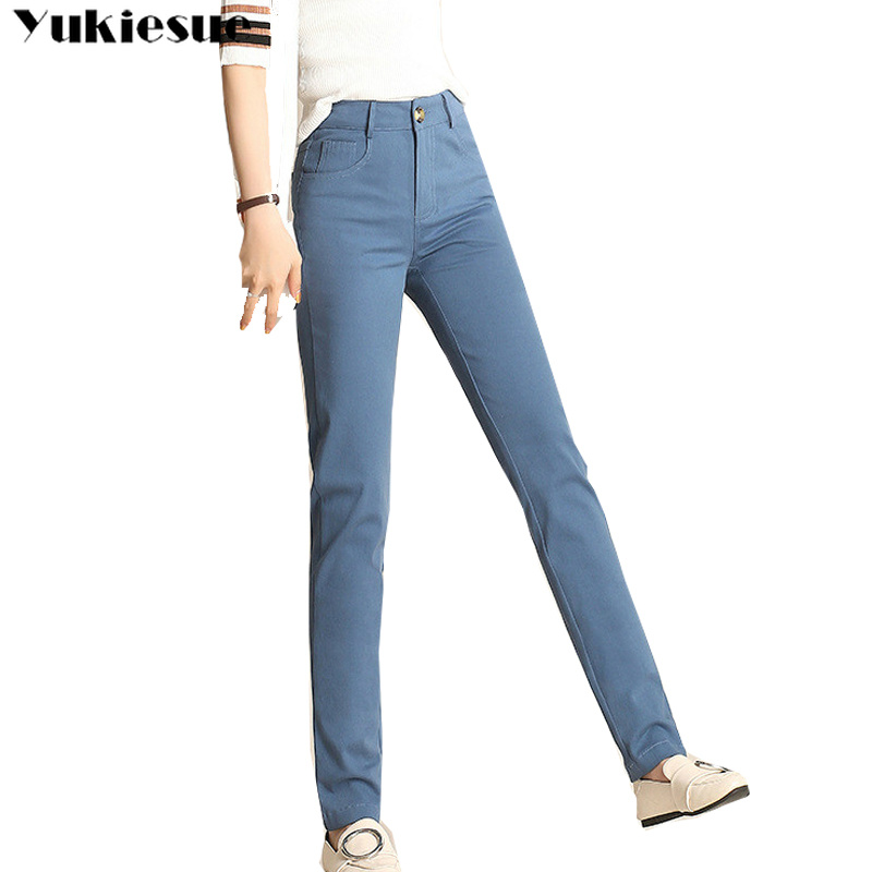 streetwear high waist women's   pants   for women trousers ladies casual harem   pants     capris   female Plus size pantalones mujer femme
