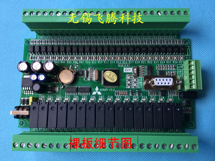 FX1N FX2N FX3U 40MR 24DI 16DO 2AD 2DA Analog for Mitsubishi PLC stepper motor controller RS485 fx1n fx2n fx3u 40mr 24di 16do 2ad 2da analog for mitsubishi plc mitsubishi fx wiring diagram at readyjetset.co