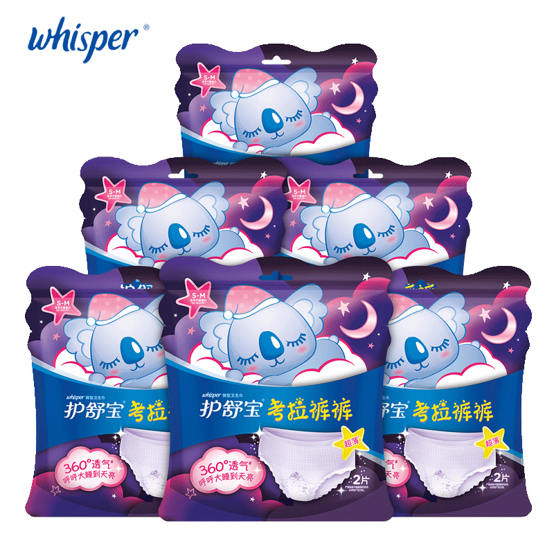 Whisper Koala Incontinence Underwear Ultra Thin Breathable Sanitary Napkin Tampons Menstrual Cup Fit Body Curve Super-Absorption