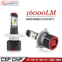 BraveWay CSP Chip Turbo HA CONDOTTO Le Lampadine per Auto H8 H11 LED H4 16000LM 100 W HB4 HB3 H7 Lampade 12 V H4 HA CONDOTTO il Faro H7 LED Canbus