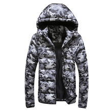 2017 Men's Warm Camouflage Jackets Thick Parka Long Sleeve Men Winter Coat Male  Cotton-padded Warm Clothes  Plus Size M-5xl